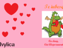 Desenata de Ivylica - Trimite felicitare