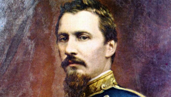 Cat de bine il cunosti pe Alexandru Ioan Cuza?